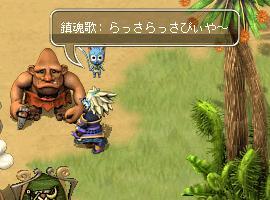 mahounokotoba04.jpg