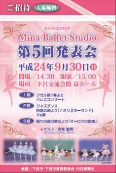 minaballet_PC2.jpg
