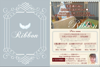ribbon_postcard.jpg