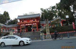 八坂者神社