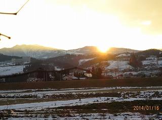 小正月の日没