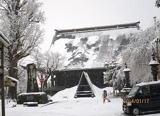 聞名寺冬景色