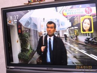 傘をさして採用