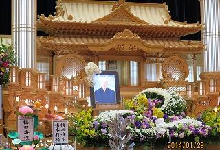 福田家葬儀