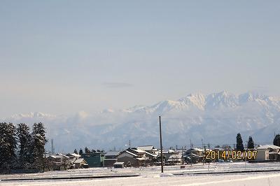 毛勝三山の景観