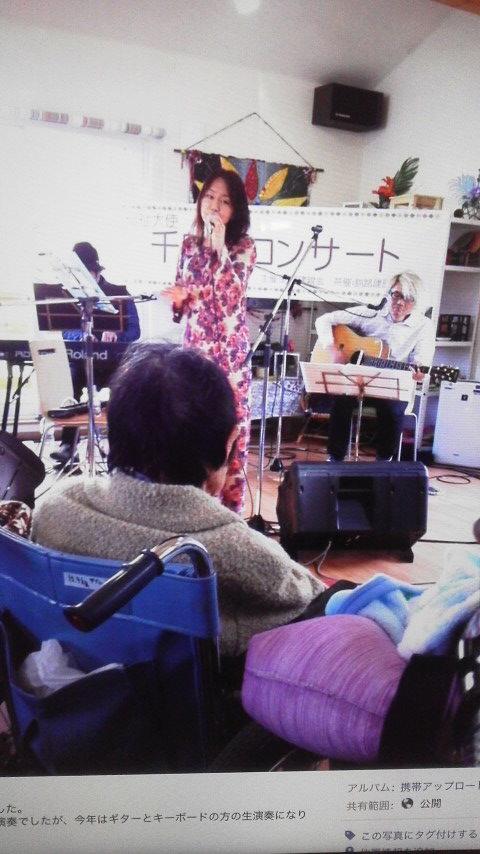 20121024施設コンサート 阿寒00