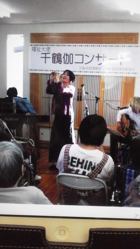 20121024施設コンサート0