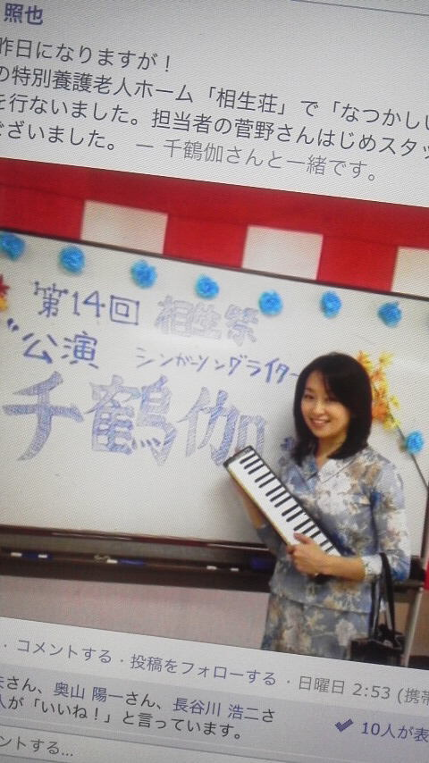 20121110神奈川0