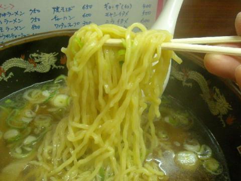 北海ラーメン・しょうゆラーメン 麺