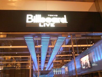 BBL Tokyo