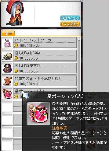 Maple140215_163413.jpg