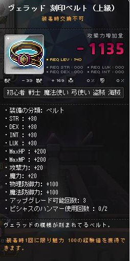 Maple140216_232335.jpg