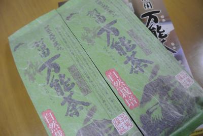 20121125_3.jpg