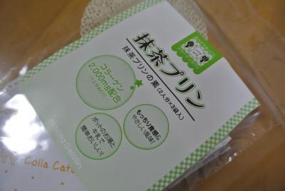 20121230_1.jpg