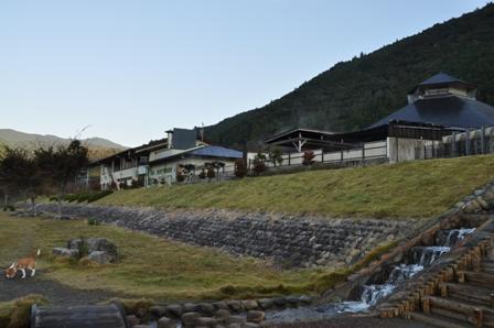 道の駅川名温泉