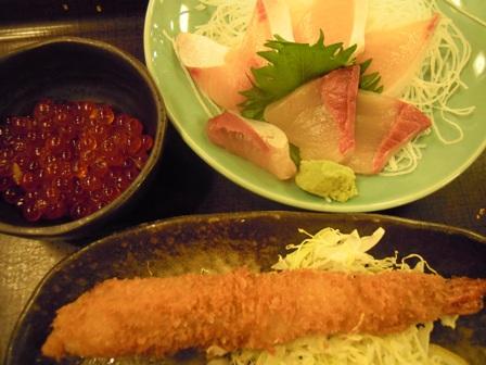 選べるお刺身定食(海老フライつき)