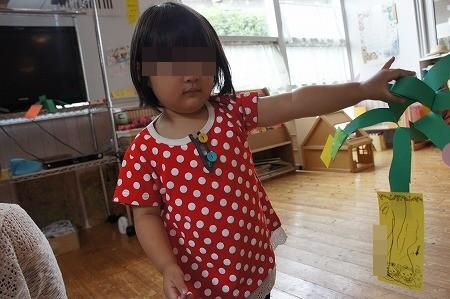 幼稚園 006