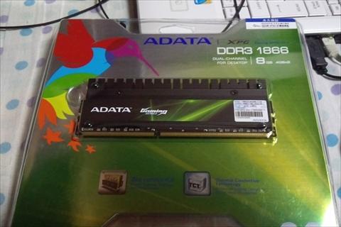 DCIM0606_R_R.jpg