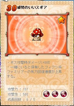 Maple130127_183006.jpg