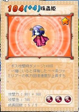 Maple130127_183014.jpg