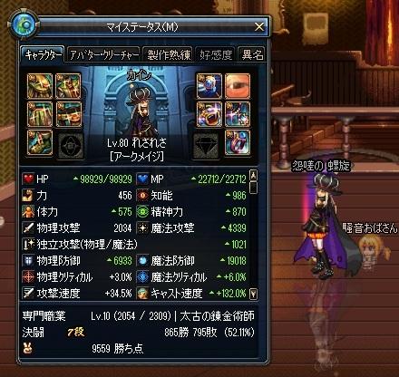 ScreenShot2013_0122_105059812.jpg