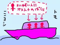 20130304.jpeg