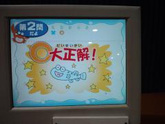 CA3F1282_20121027214221.jpg