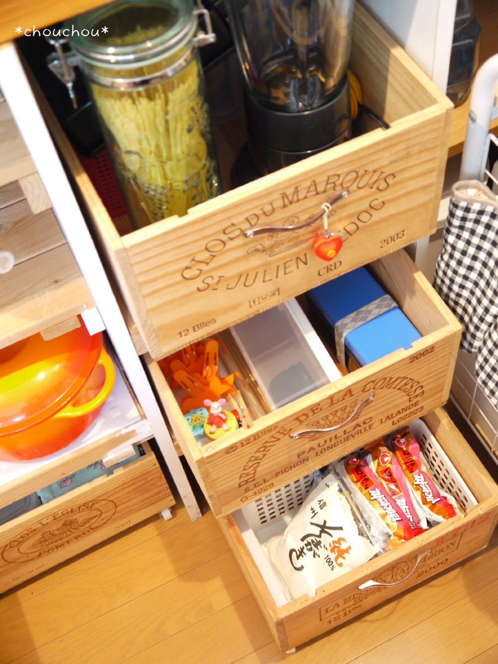 カウンター ワイン木箱3段