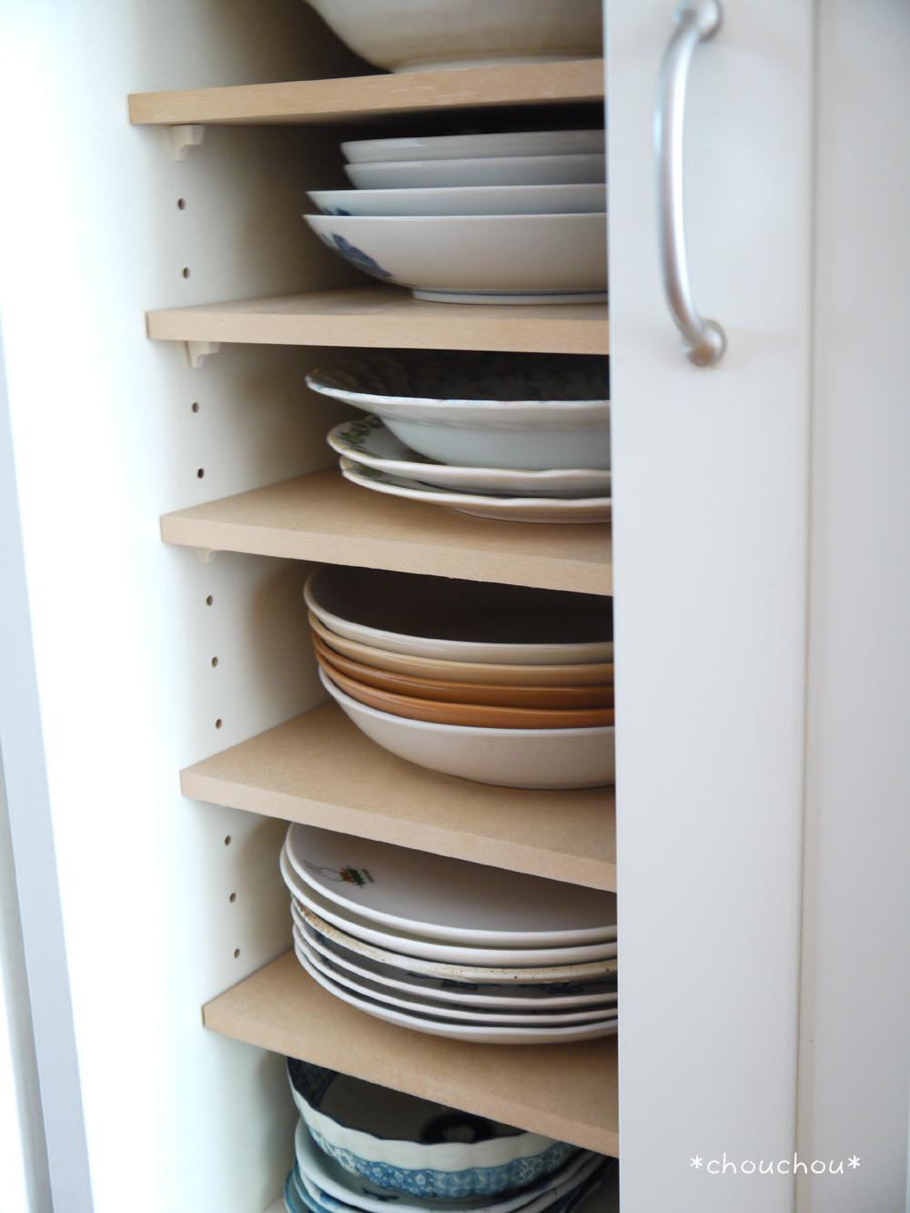 食器棚 下