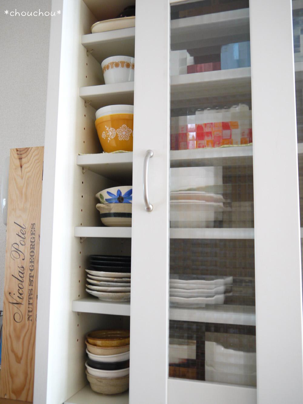 食器棚 上