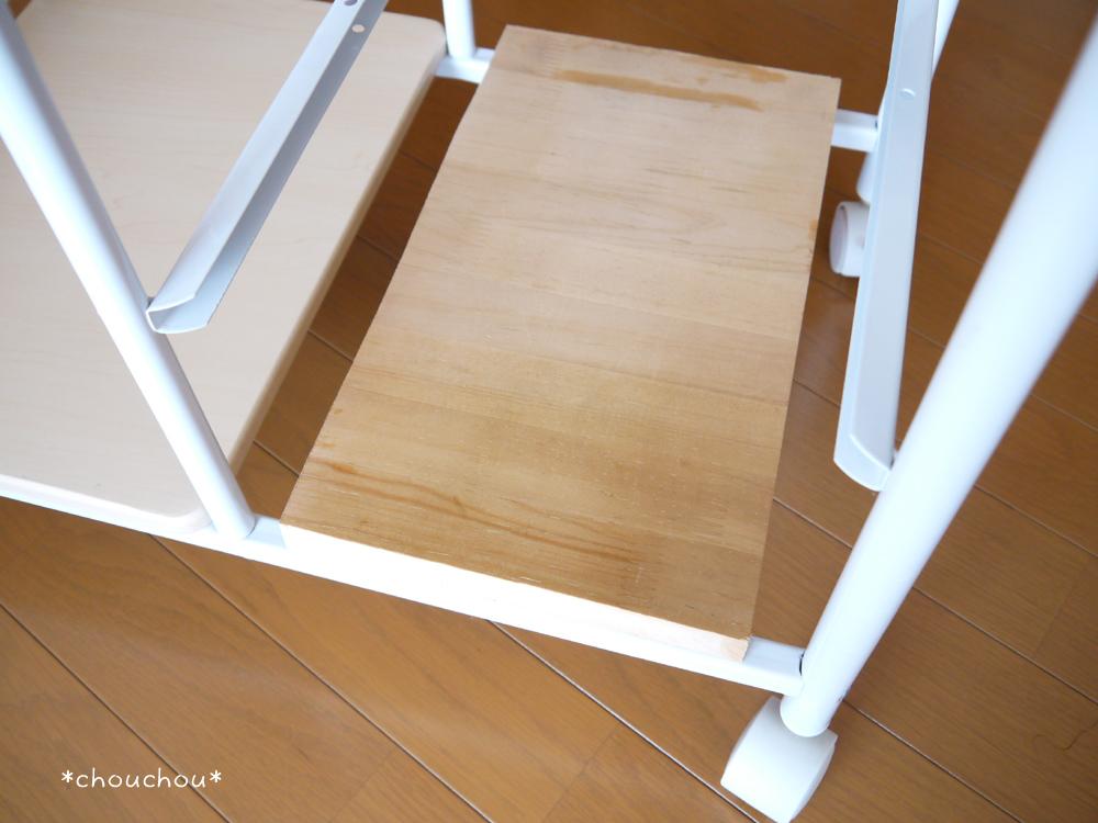 キッチンワゴン 板