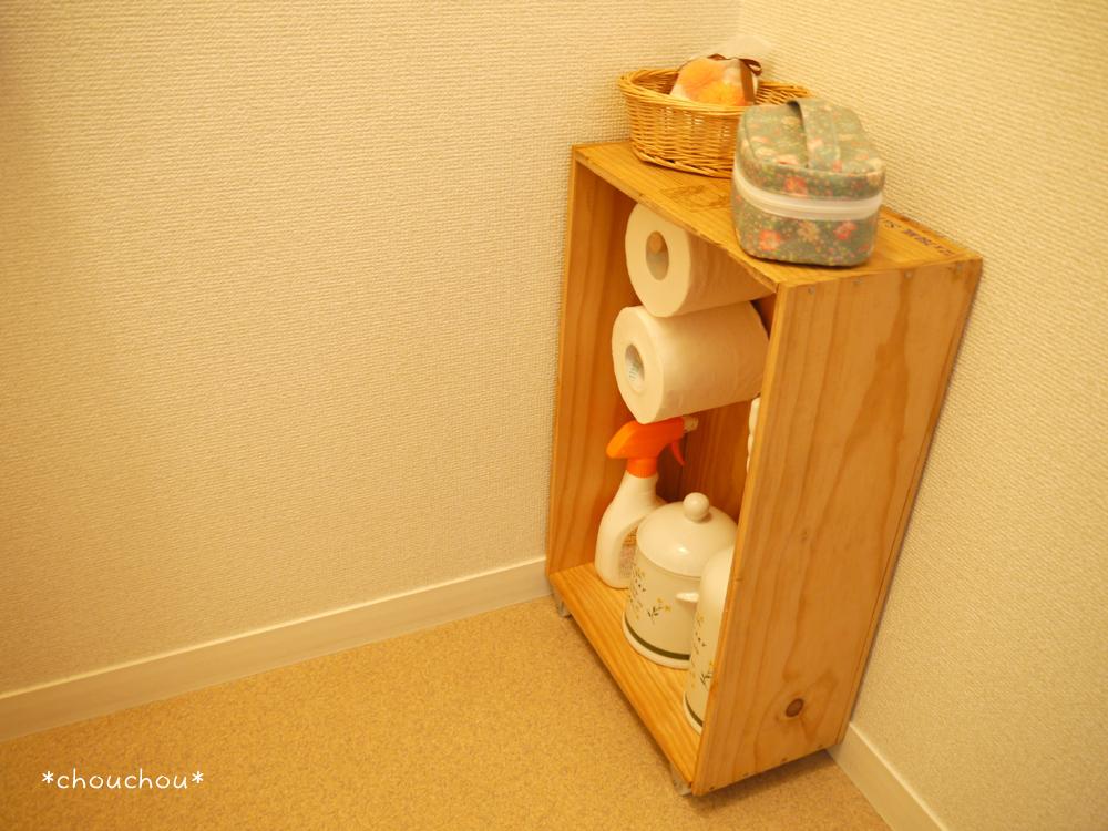 トイレbox 設置