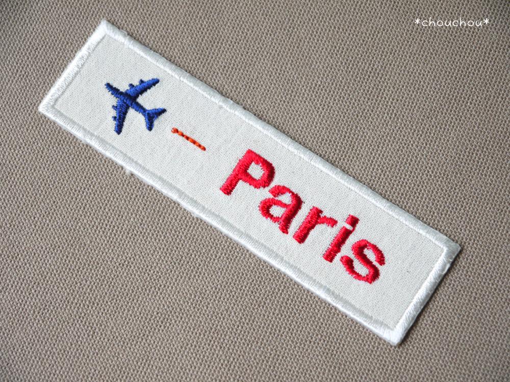 Paris タグ