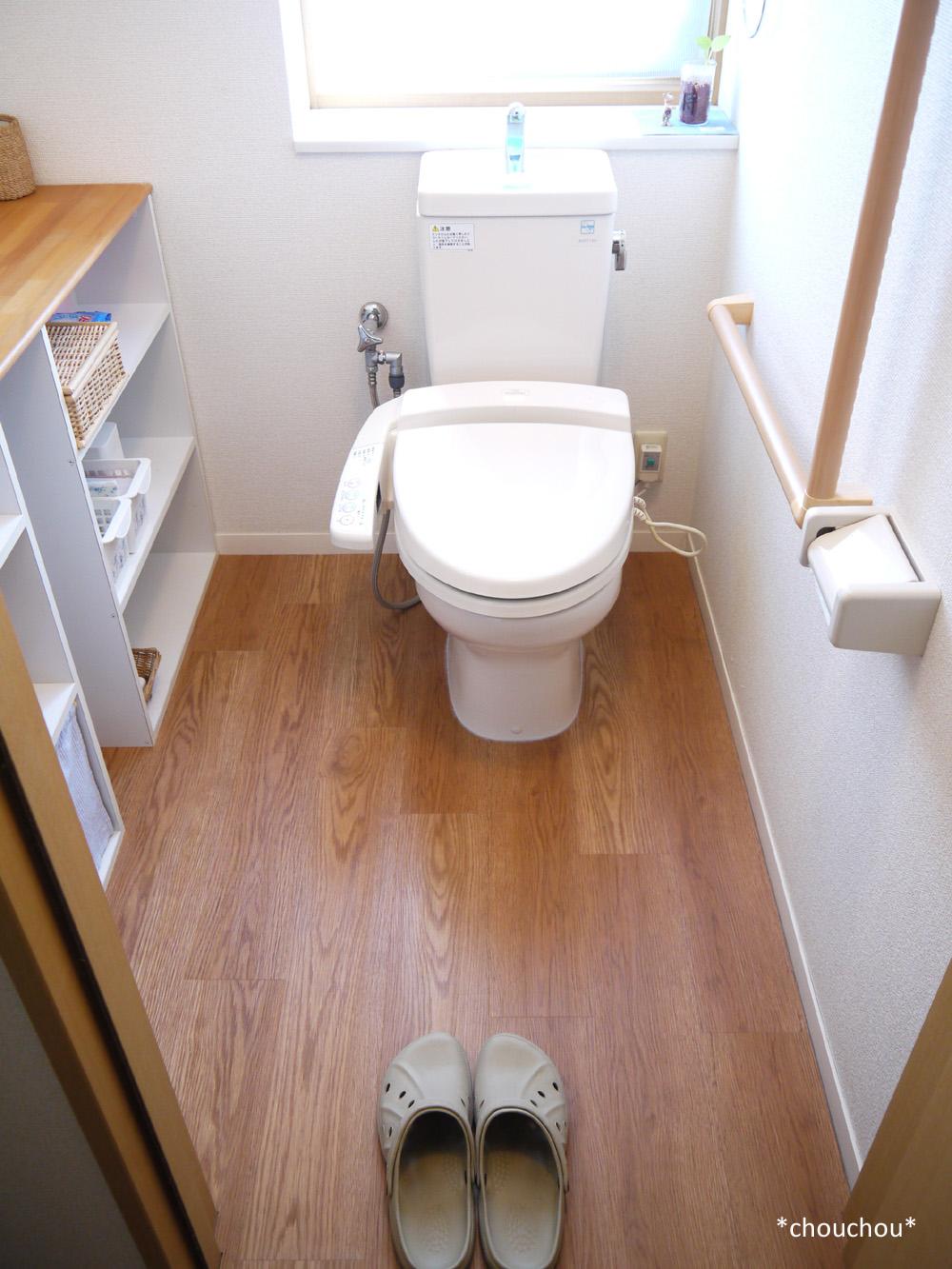 トイレ 床 完成