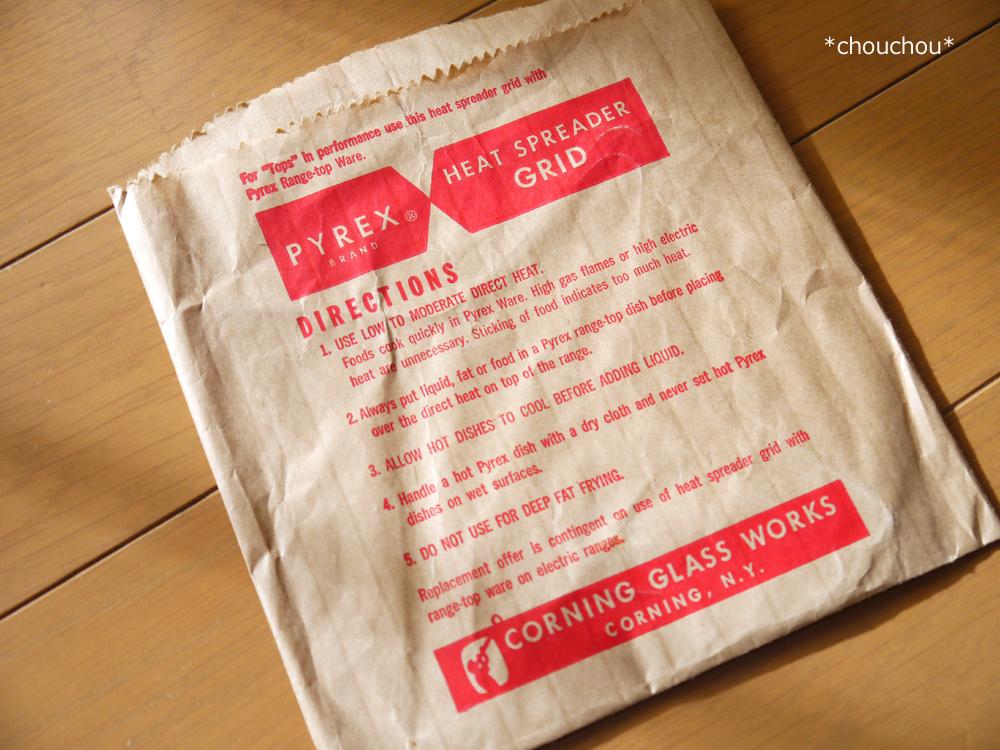 デコパージュ 紙袋