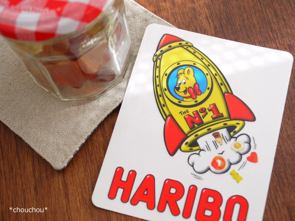 HARIBO ステッカー