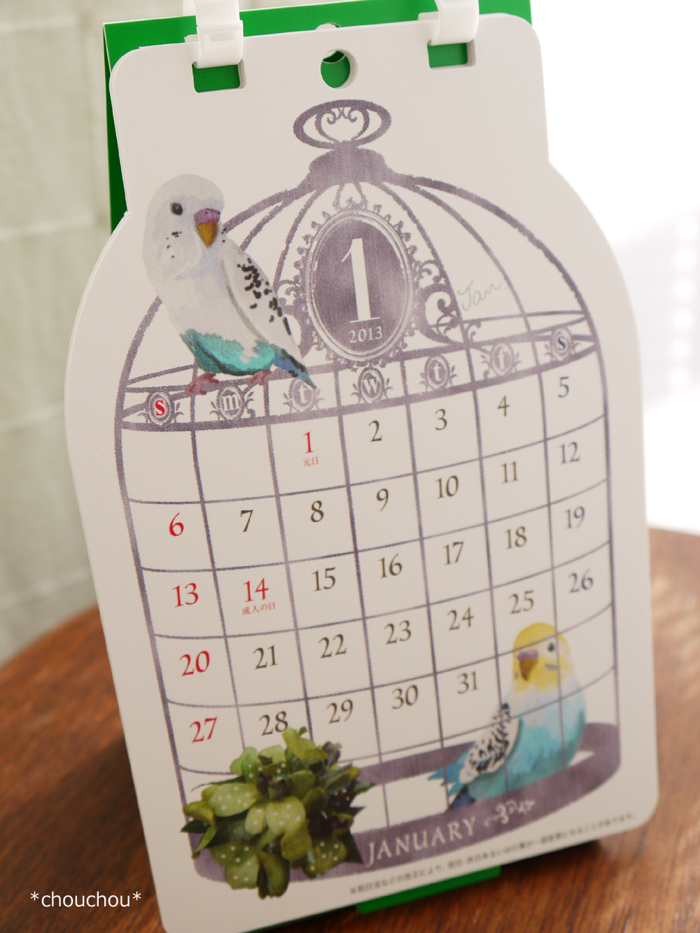 卓上カレンダー 小鳥