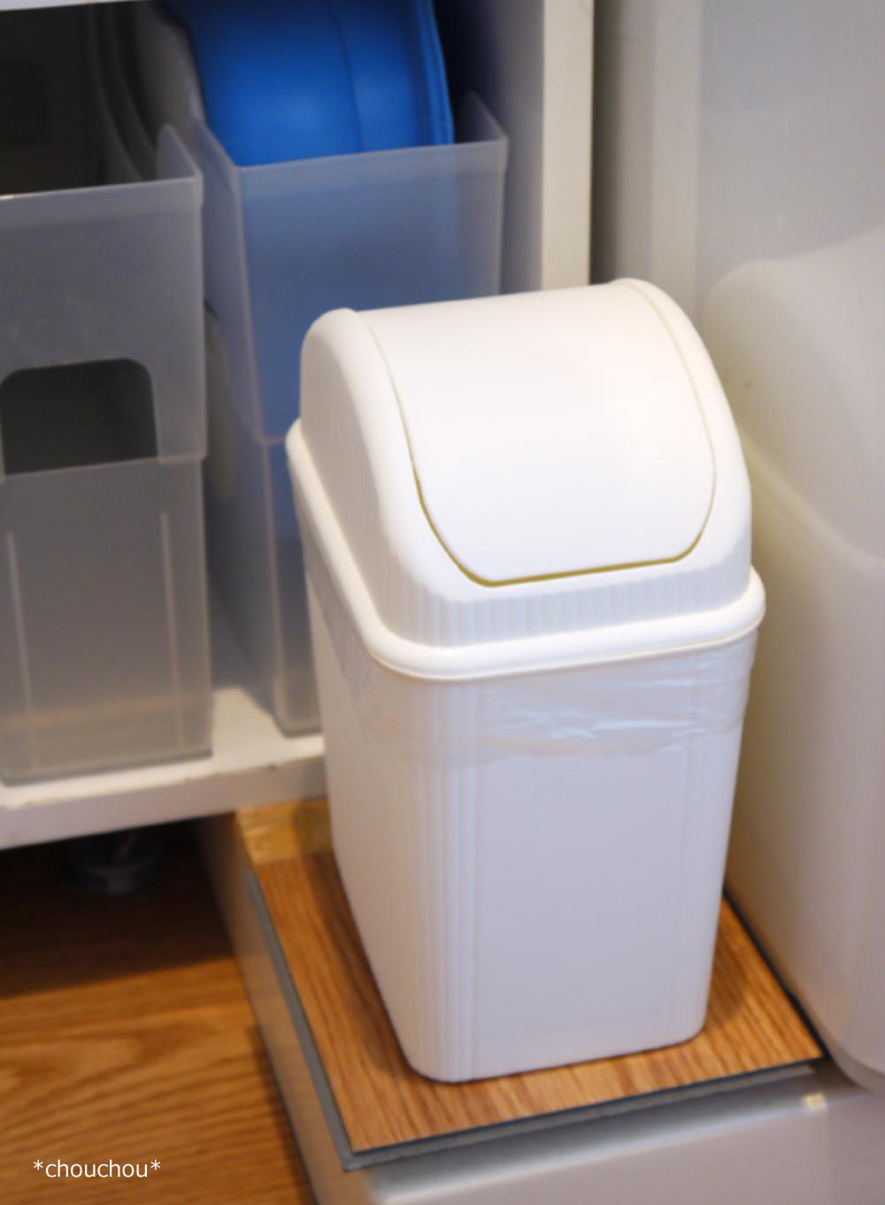 洗面所 ゴミ箱 設置