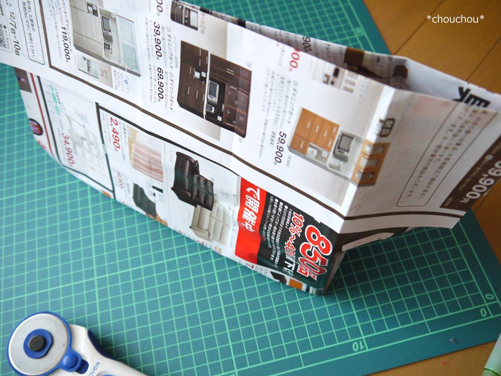 チラシ 型紙