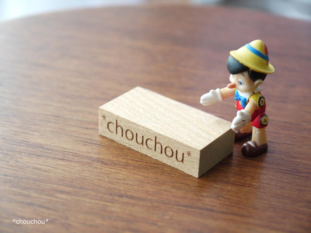 スタンプ ピノキオ