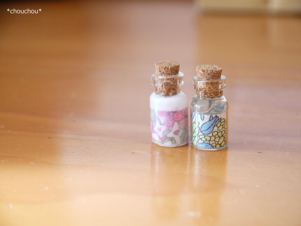 セリア 小瓶