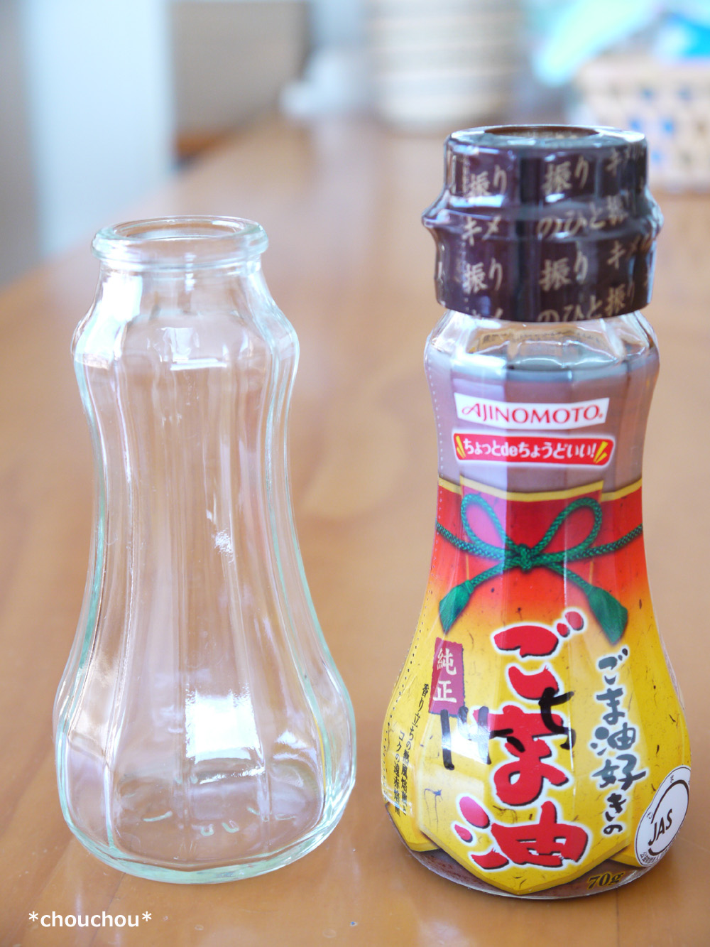 ごま油 小瓶 二つ