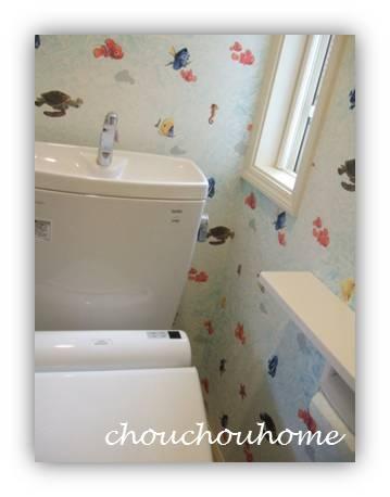 海トイレ3
