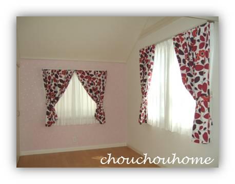 子供部屋カーテン2