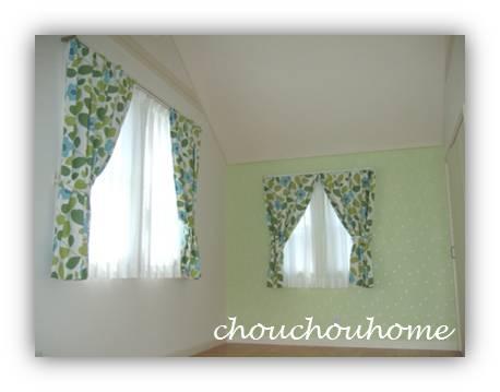 子供部屋カーテン3