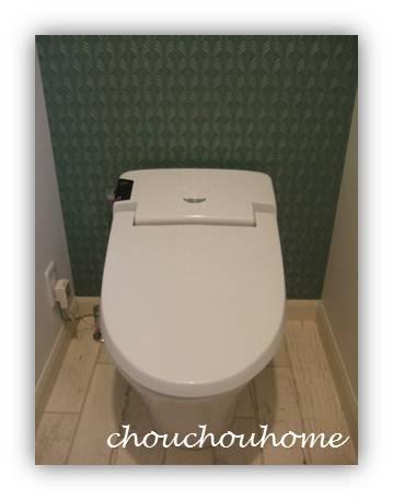 森トイレ2