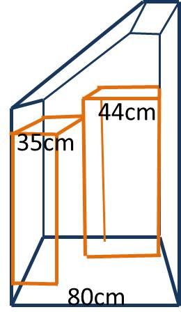 階段下収納見取り図2