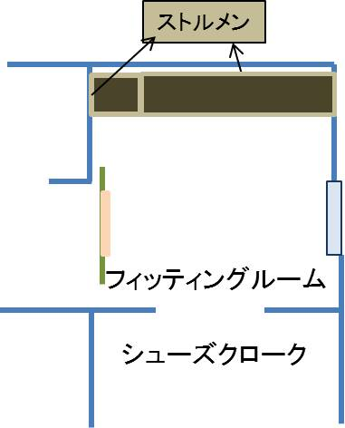 FR間取り図2