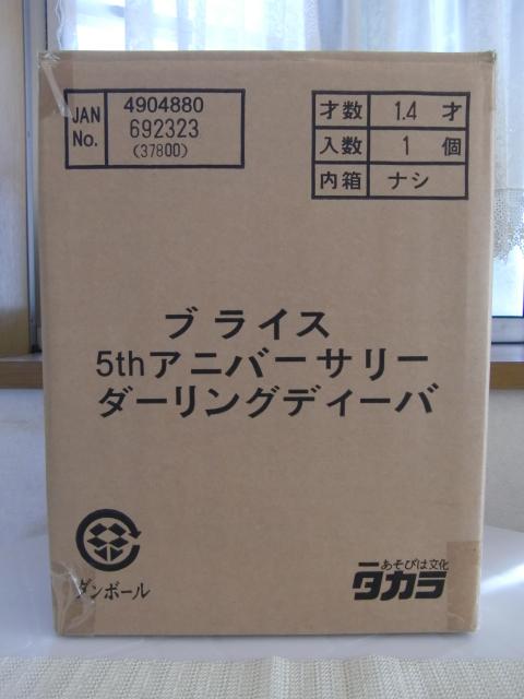 CIMG8980.jpg