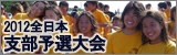 fc2blog_201204181132388a7.jpg